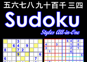 Play Our *New* Online Sudoku Styles Game
